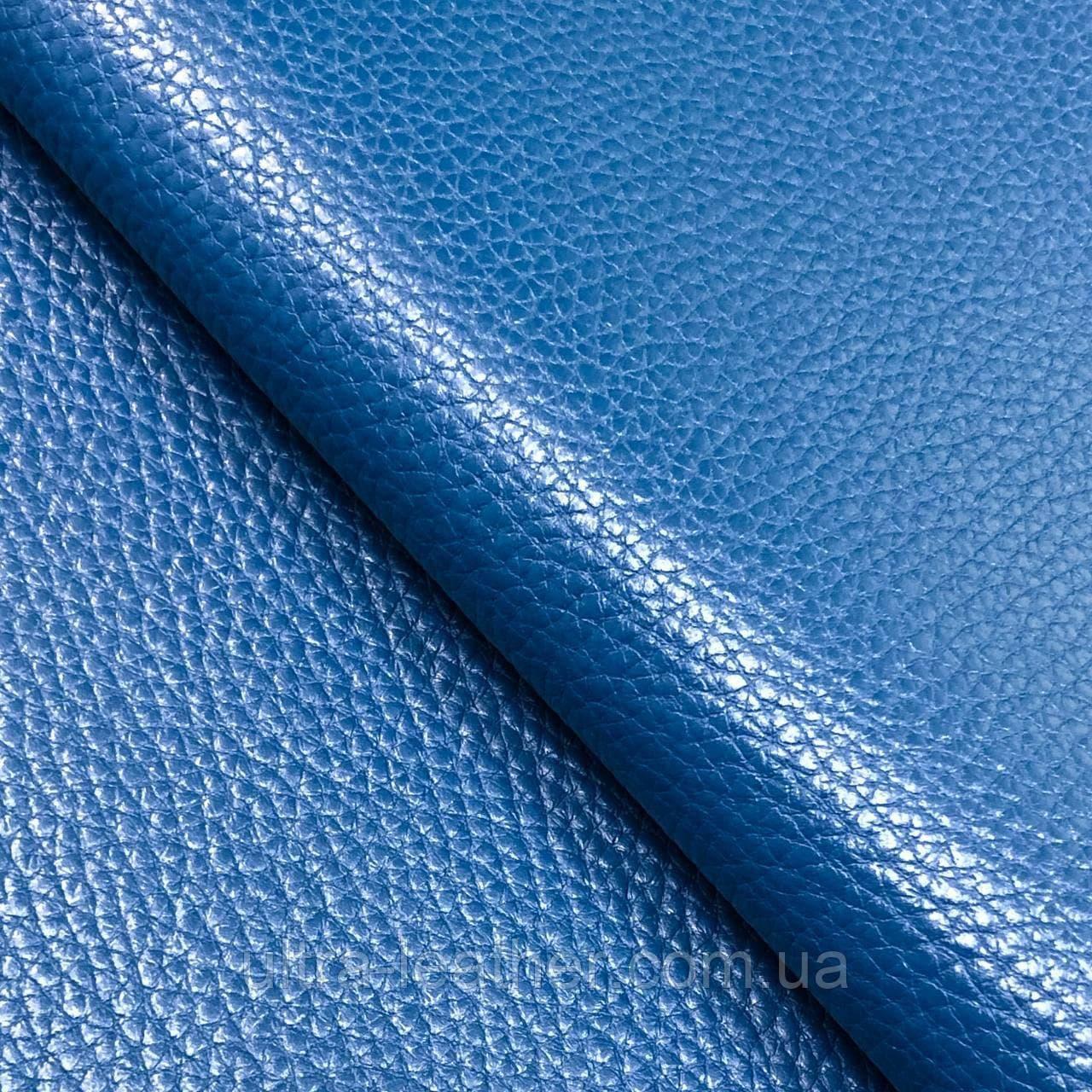 Натуральная галантерейная кожа  ФЛЕШ, Синий, Pantone 18-4432