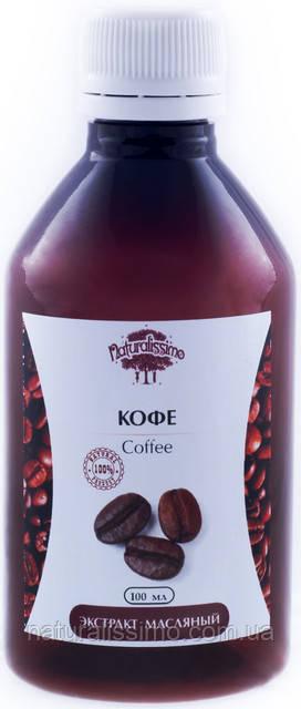Лечение целлюлита с помощью экстракта кофе!