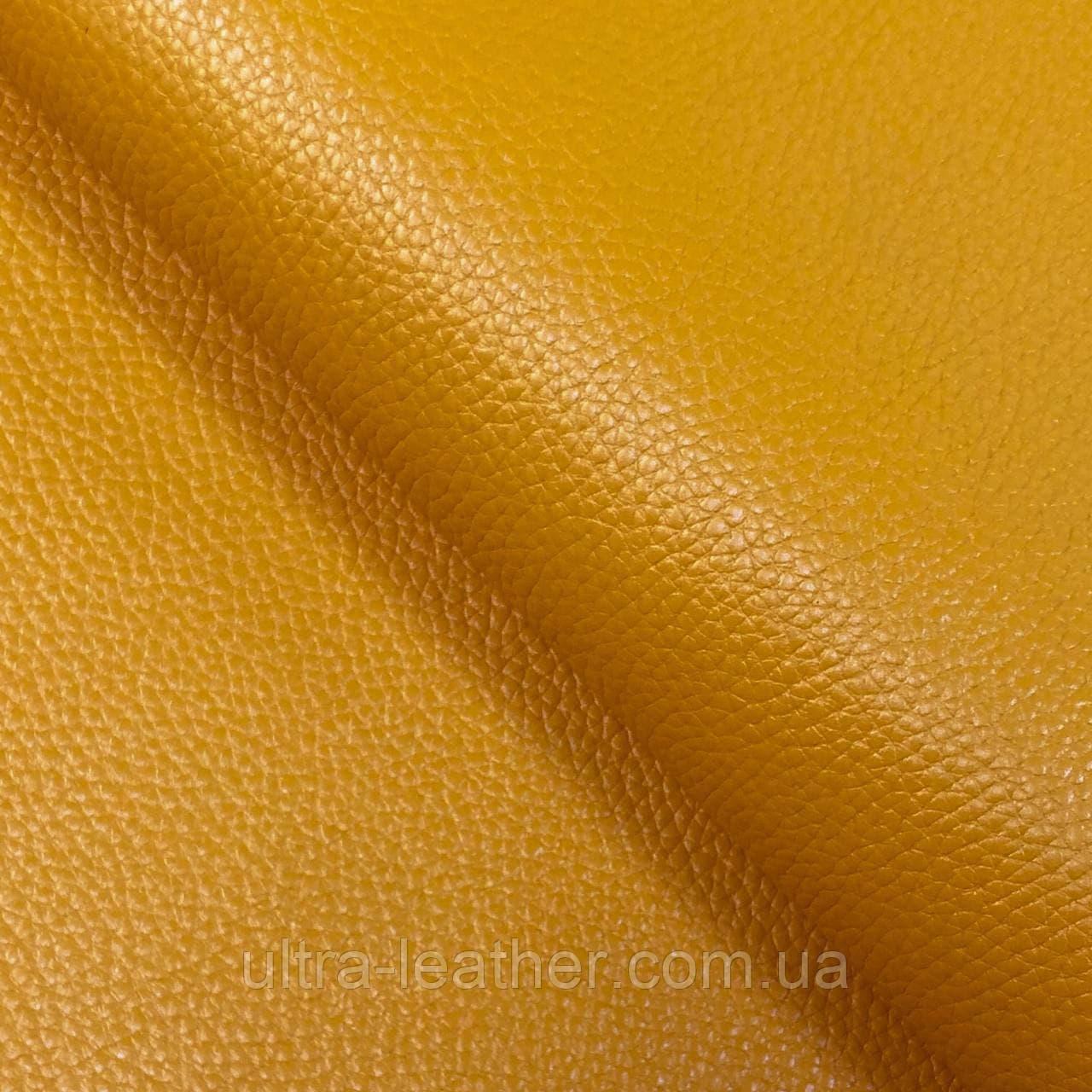 Натуральная галантерейная кожа  ФЛЕШ, Манго, Pantone 15-1049