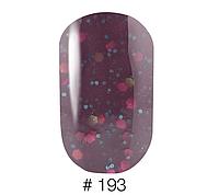 Гель-лак Naomi Candy Bar №193 , 6 мл