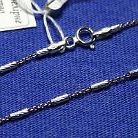Серебряная цепочка с позолотой Бочонки 45 см 4512014