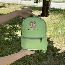 Маленький женский рюкзачок с ушками | Яркий мини рюкзак для девушек из эко кожи, прогулочный рюкзачек