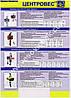 Крановые весы с передачей данных по радиоканалу OCS-RР-10t, фото 2