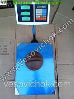 Товарные весы Олимп ВПЕ-C 150 кг (450х600мм)