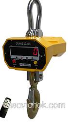 Крановые весы OCS-5t-XZC1