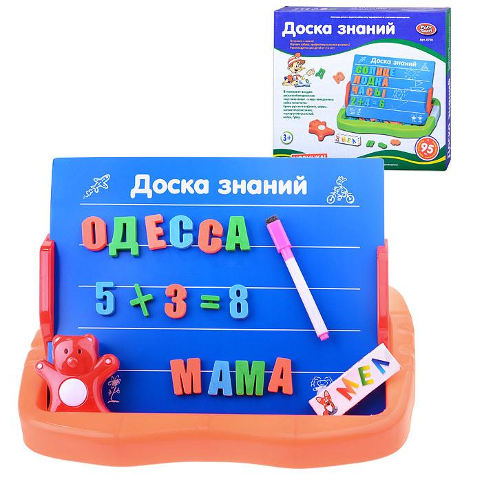 Доска знаний Play Smart (0708)
