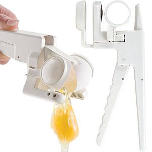 Универсальный прибор EZ Cracker для разбивания яиц, фото 2