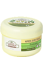 """Зеленая Аптека Крем для лица оливковый """"Питательно-восстанавливающий"""" 200 мл"""