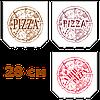 Коробки для пиццы, 280х280х37, с логотипом, белые
