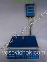 Торговые весы Днепровес F902H-15CL (15 кг)