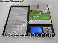 Ювелирные весы SF-820 (500g/0,01)