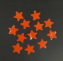 Аксесуари для свята конфеті Конфеті зірка оранжева 50 грам