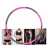 Обруч хулахуп складной массажный на 8 секций для фитнеса Hoola Hoop серо-розовый, фото 10