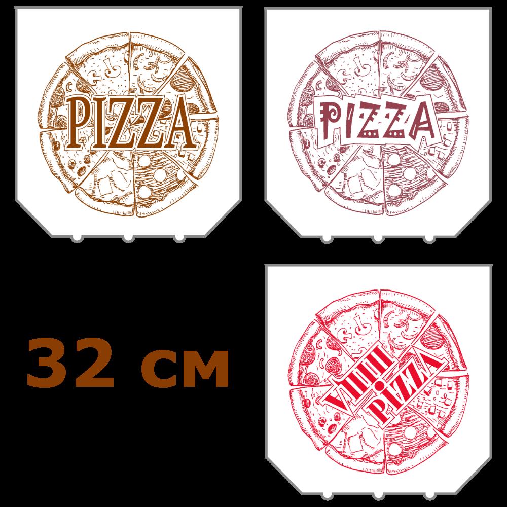 Коробки для пиццы, 320х320х37, с логотипом, белые