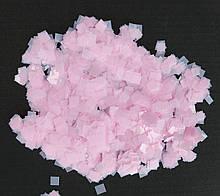 Аксесуари для свята конфеті квадратики макарун рожевий 100грам