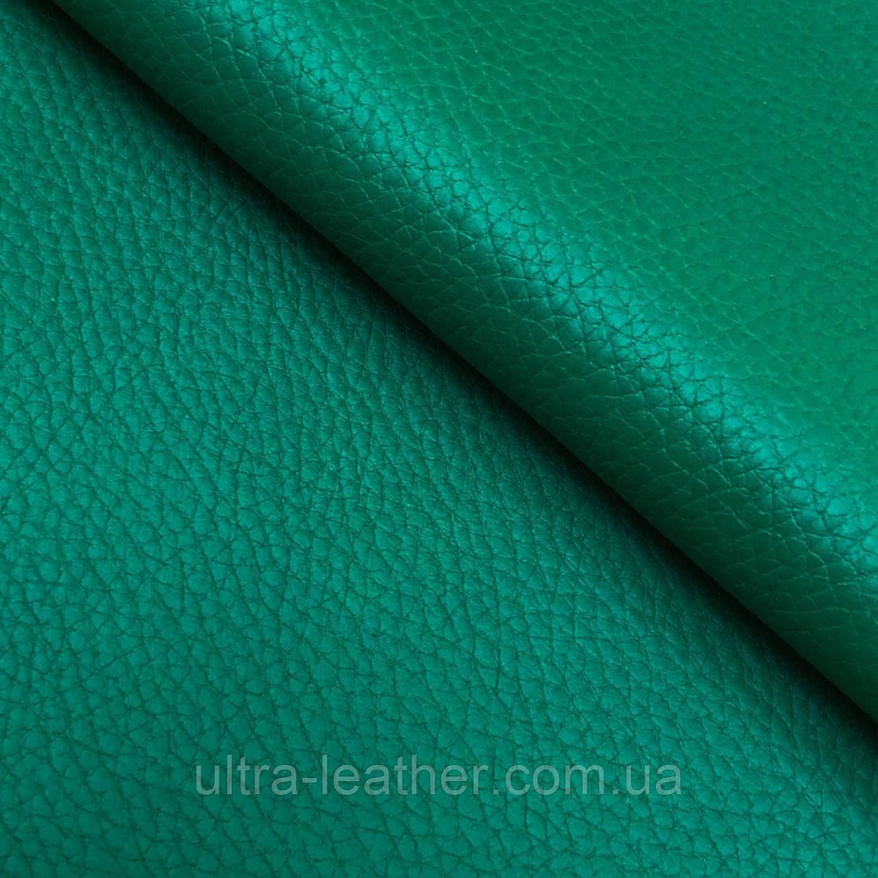 Натуральная галантерейная кожа  ФЛЕШ, Зеленый, Pantone 18-6030