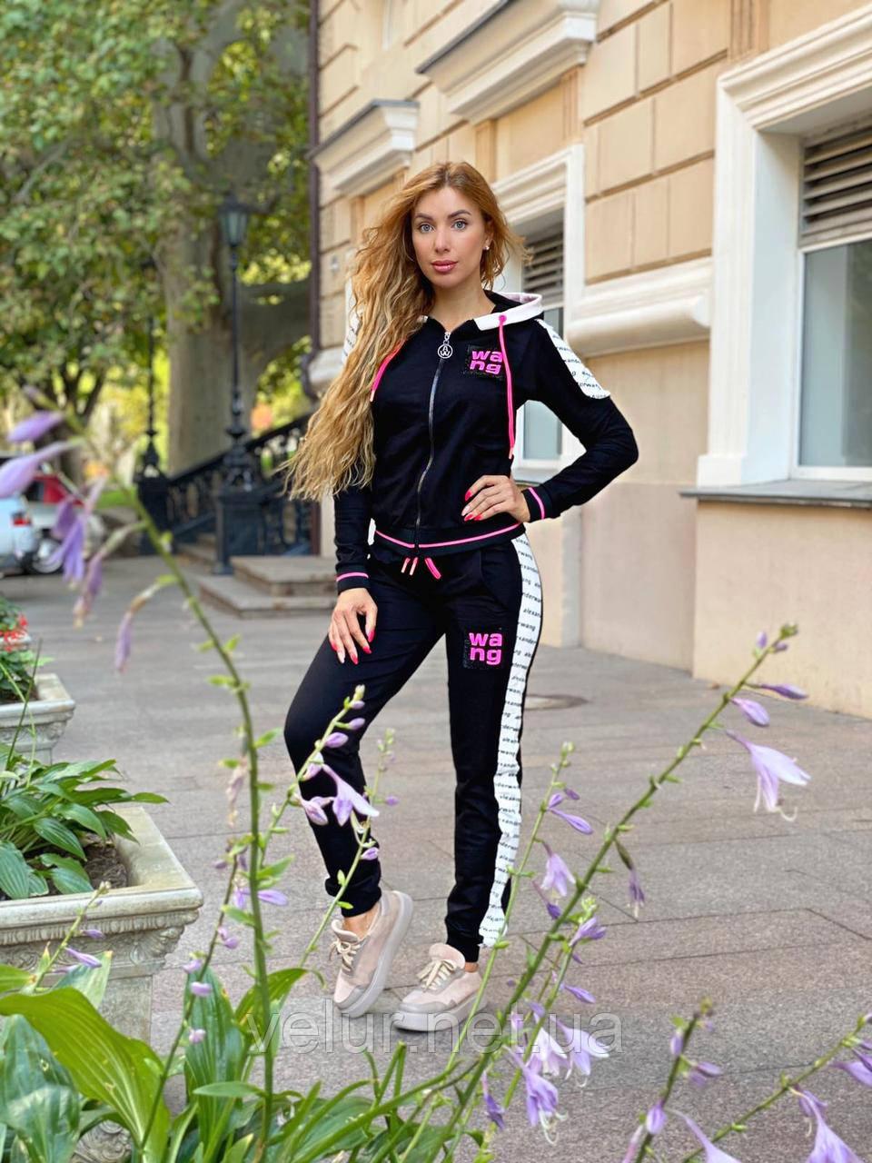 Женский спортивный трикотажный костюм, (Турция, Бренд); Размеры:С,М,Л,ХЛ (полномерные,) цвет на фото.