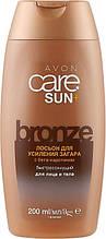 Лосьйон для посилення засмаги Avon Care Sun+ Maxi Tan, 200 мл 30392