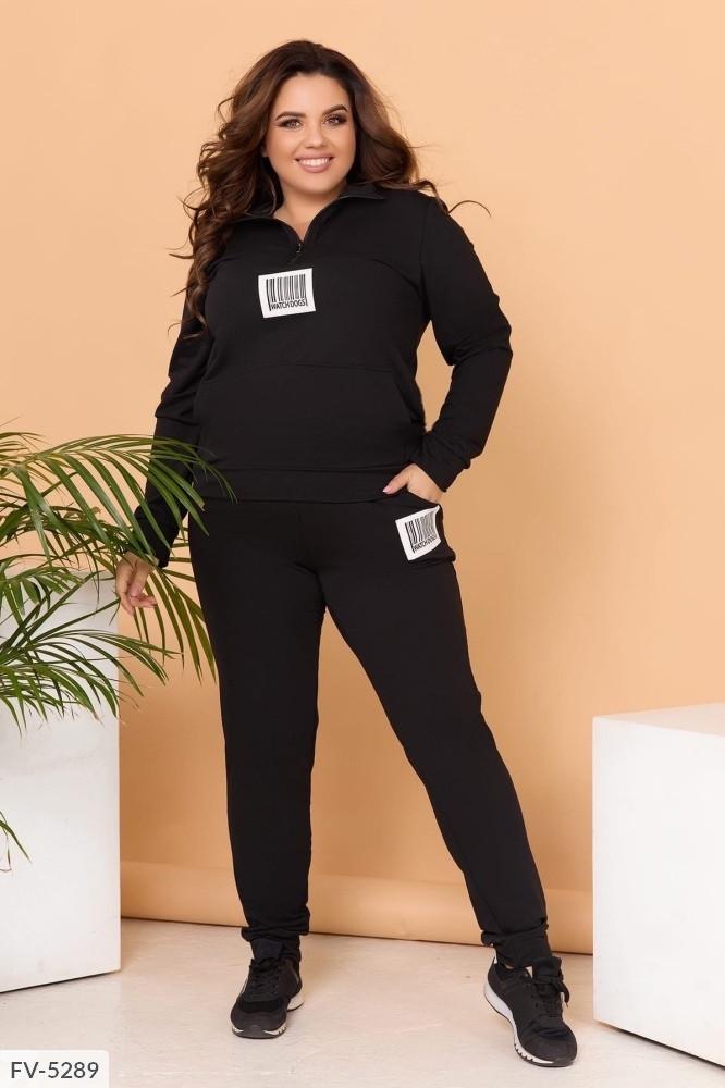 Спортивний костюм жіночий з логотипом-накаткою (Батал)