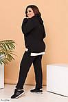 Спортивний костюм жіночий з імітацією сорочки (Батал), фото 2