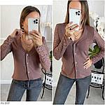 Жіноча кофта ангора з гипюровыми рукавами, фото 7