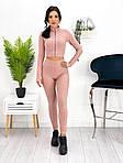 Жіночий костюм двійка: лосини + укорочений топ, фото 7