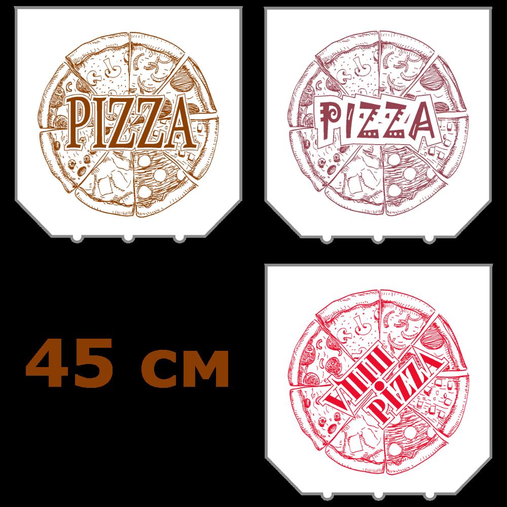 Коробки для пиццы, 450х450х40, с логотипом, белые