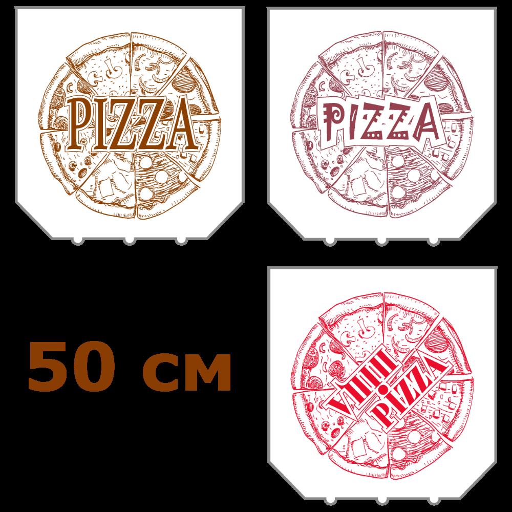 Коробки для пиццы, 500х500х40, с логотипом, белые