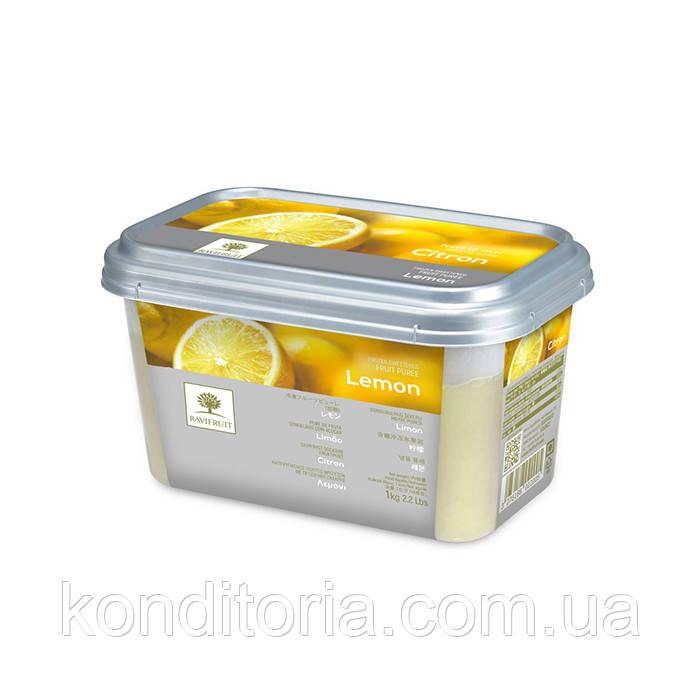 Пюре замороженное лимон Ravifruit 1000г