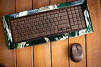 Шоколадная клавиатура мужчине