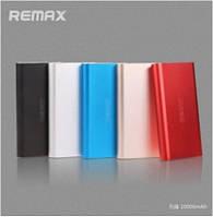Power Bank 10000 mAh Remax Vanguard, silver