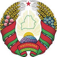 Международные перевозки Украина-Беларусь