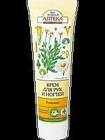 """Зеленая Аптека Крем для рук и ногтей """"Ромашка"""" регенирирующий и успокаивающий 100 мл"""
