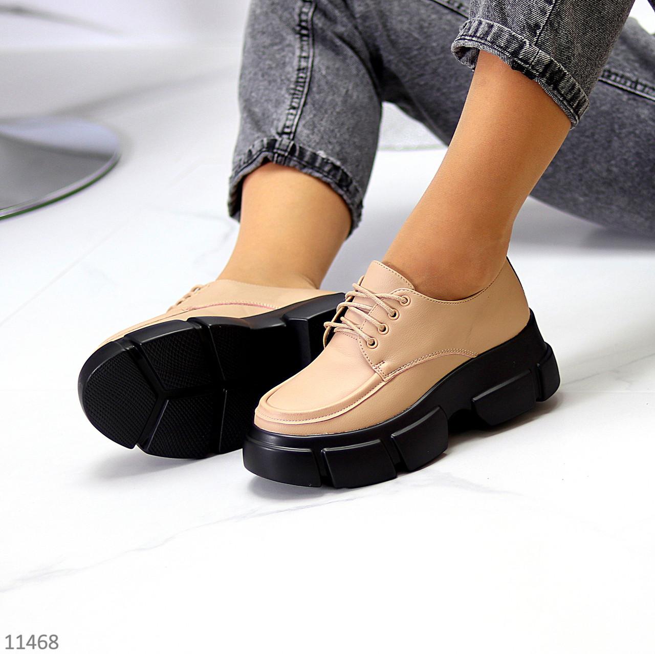 Туфли / броги женские бежевые на шнуровке эко кожа