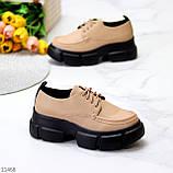 Туфли / броги женские бежевые на шнуровке эко кожа, фото 5