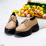Туфли / броги женские бежевые на шнуровке эко кожа, фото 3