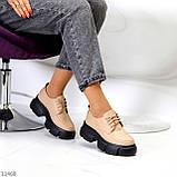 Туфли / броги женские бежевые на шнуровке эко кожа, фото 7