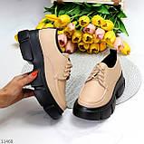 Туфли / броги женские бежевые на шнуровке эко кожа, фото 2