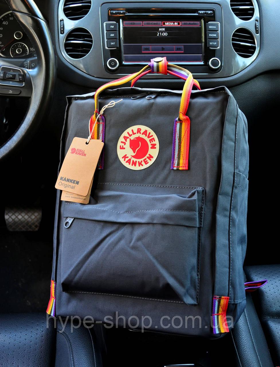 Рюкзак Kanken Classic navy grey rainbow 16 літрів портфель канкен класік сірий