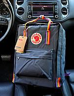Рюкзак Kanken Classic navy grey rainbow 16 літрів портфель канкен класік сірий, фото 1