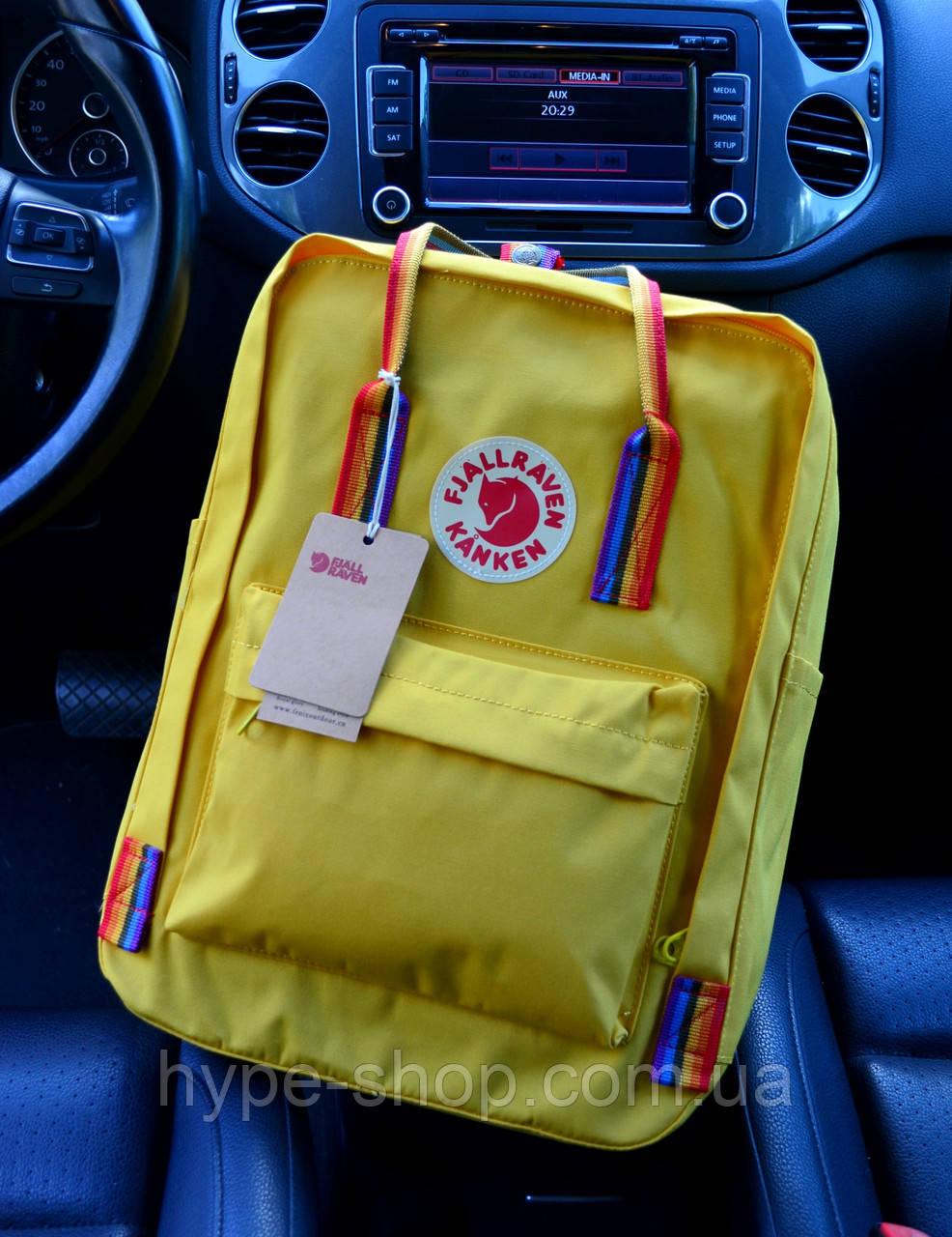 Рюкзак Kanken Classic yellow rainbow 16 літрів портфель канкен класік жовтий