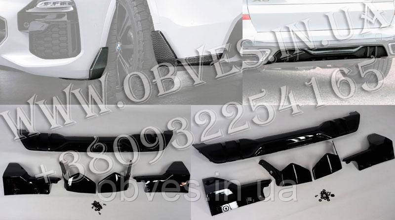 Обвіс M Performance на BMW X5 G05 (під бампера M-tech)