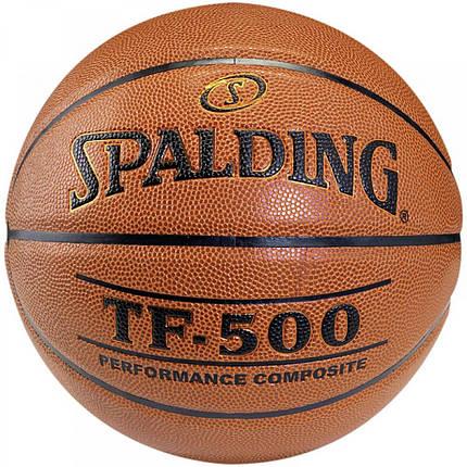 Мяч баскетбольный Spalding TF-500 IN / OUT Size 7, фото 2