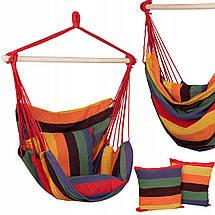 Крісло-гамак сидячий (бразильський) з подушками Springos 130 x 100 см HM047, фото 3
