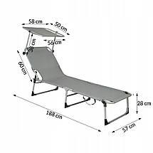 Шезлонг (лежак) для пляжа, террасы и сада с навесом Springos GC0038, фото 3