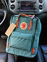 Рюкзак Kanken Classic navy green rainbow 16 литров портфель канкен класик бирюзовый
