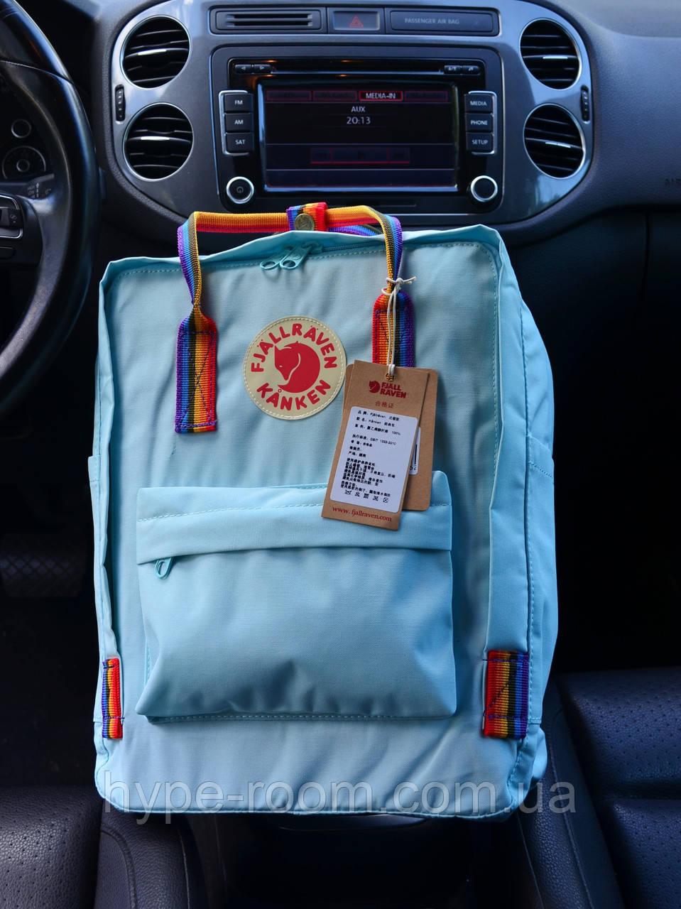 Рюкзак Kanken Classic turquoise rainbow 16 літрів портфель канкен класік