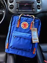 Рюкзак Kanken Classic blue rainbow 16 литров портфель канкен класик синий