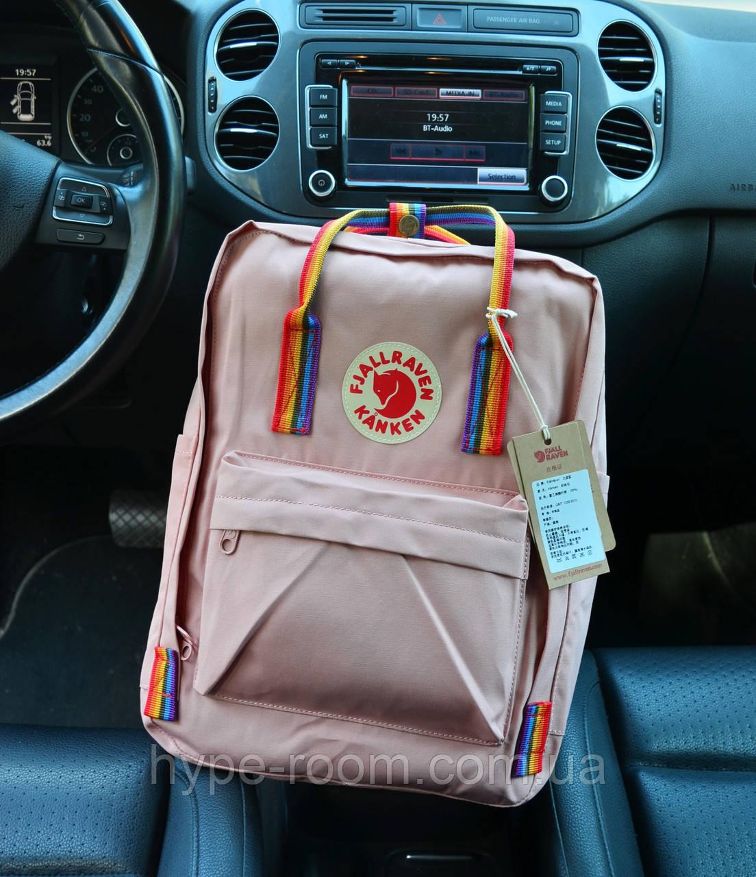 Рюкзак Kanken Classic pink rainbow 16 літрів портфель канкен класік рожевий