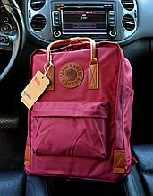 Рюкзак Kanken Classic burgundy leather 16 литров портфель канкен класик бордовый с кожаными ручками